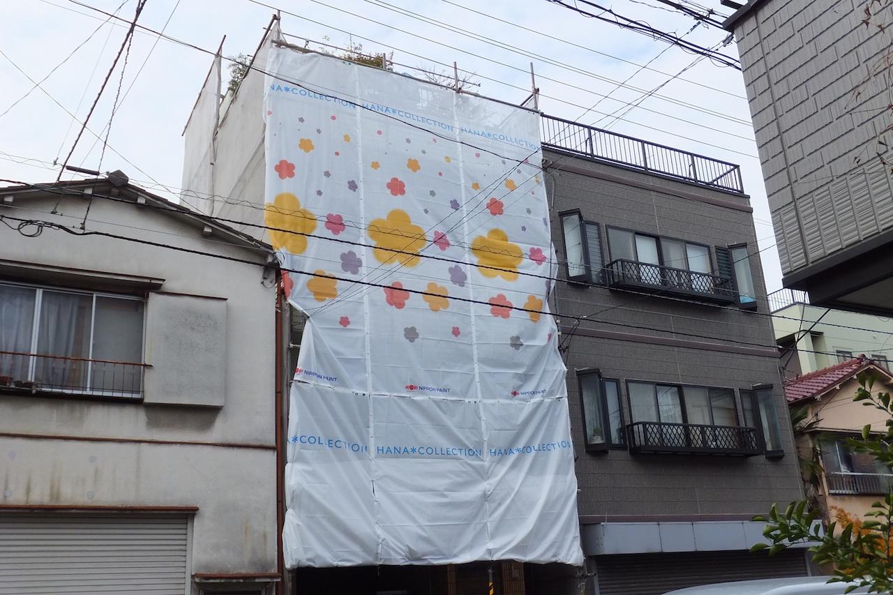 江東区 M邸